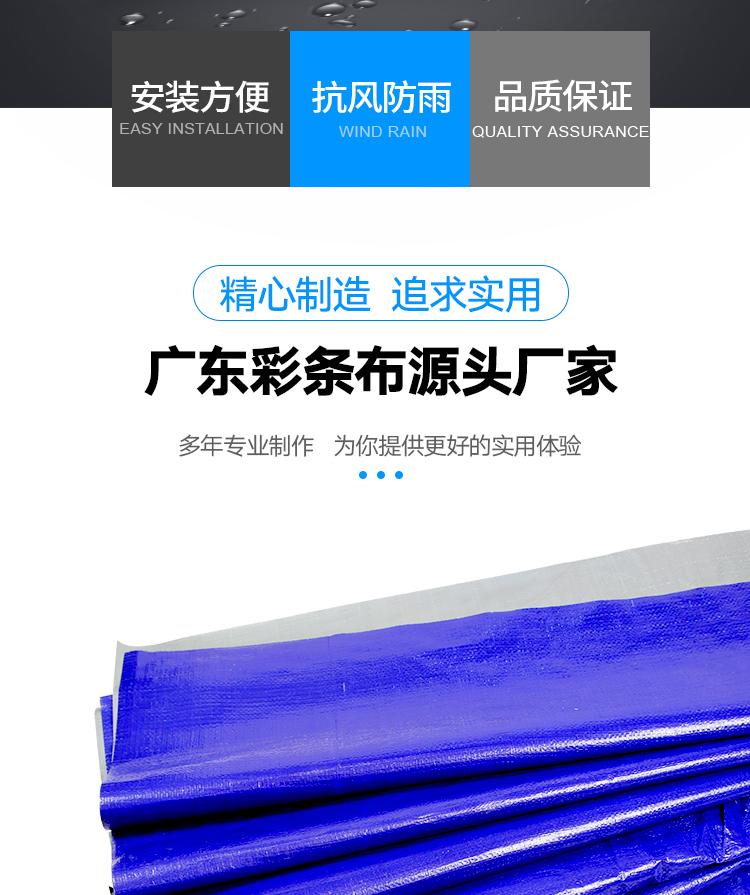 蓝银布_02.jpg