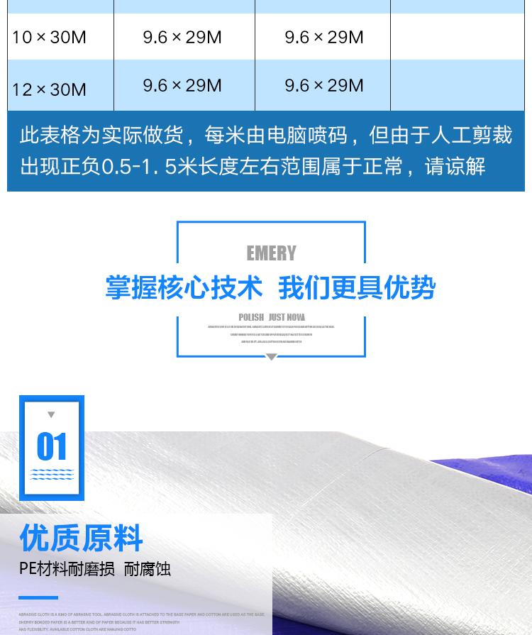 蓝银布_06.jpg