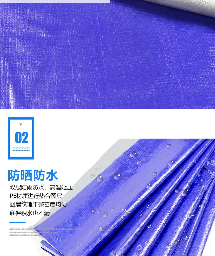 蓝银布_07.jpg