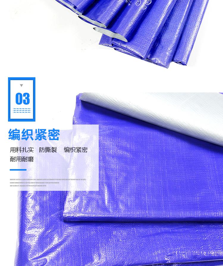 蓝银布_08.jpg