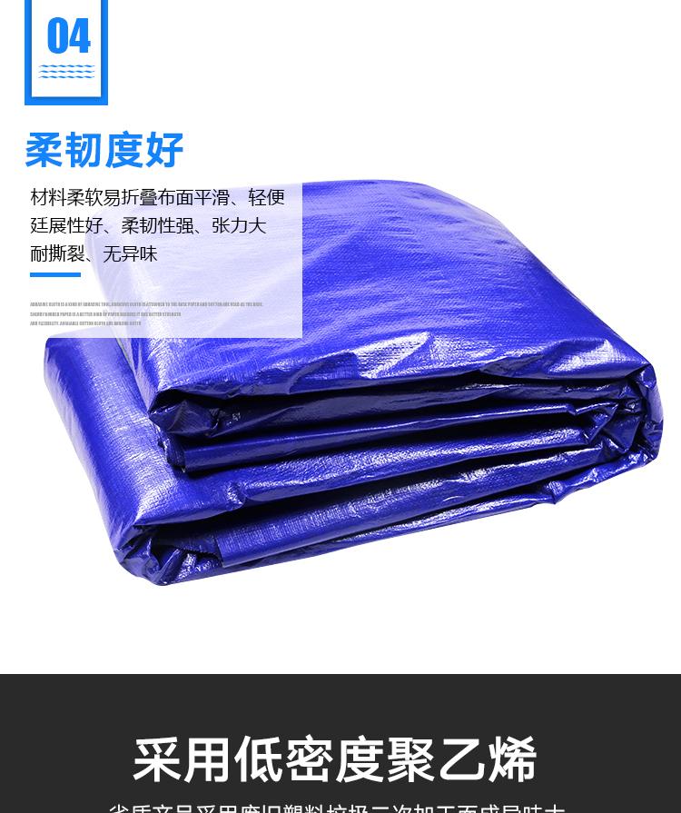 蓝银布_10.jpg