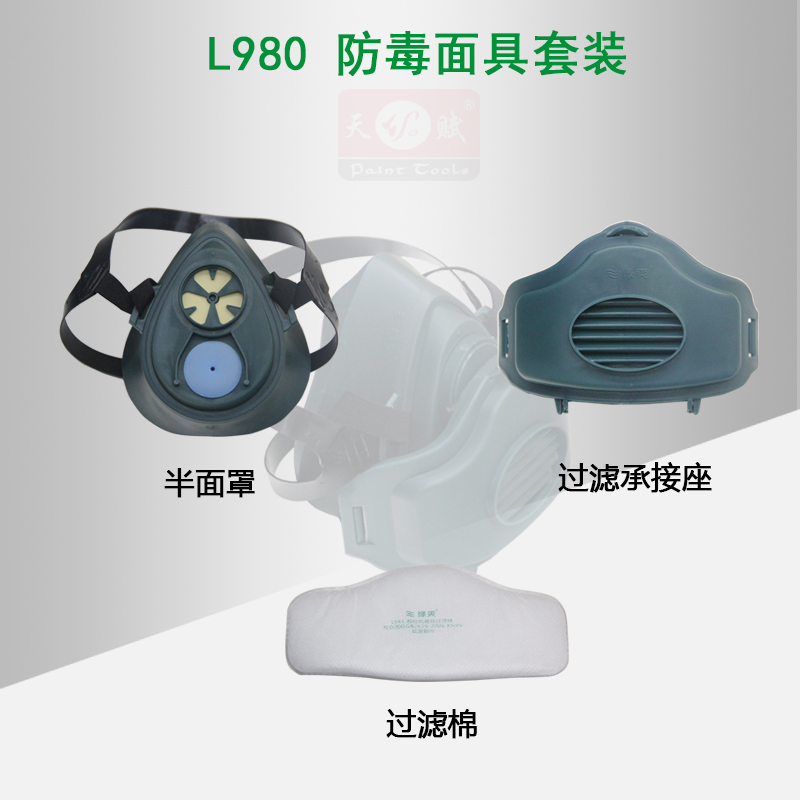 L980詳解.jpg